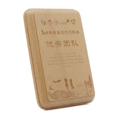 石家庄环保机构奖牌 志愿者服务纪念牌匾 榉木实木雕刻
