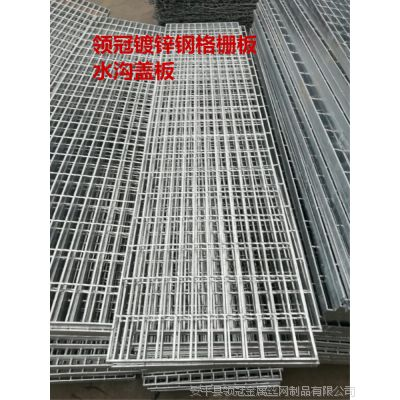 陕西安康钢格栅板 安康热镀锌钢格栅板水沟盖板价格 安康平台钢格栅板325/30/100