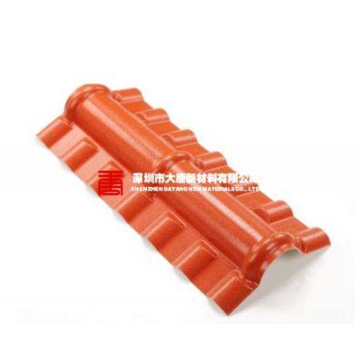 大唐新材深圳周边地区厂家订做生产树脂瓦系列建材产品及树脂瓦配件