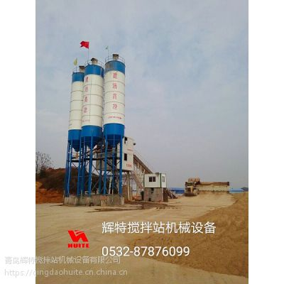 混凝土搅拌站HZN60PC多个卸料门设计,同时满足多条生产线要求