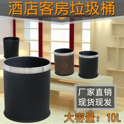 10L简约酒店宾馆客房单双层加厚塑料家用办公室厕所带压圈垃圾桶