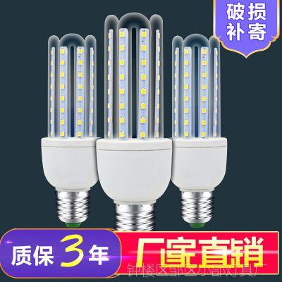 led灯泡 节能灯E27球泡E14螺口螺旋5w超亮家用玉米灯LED灯泡厂家