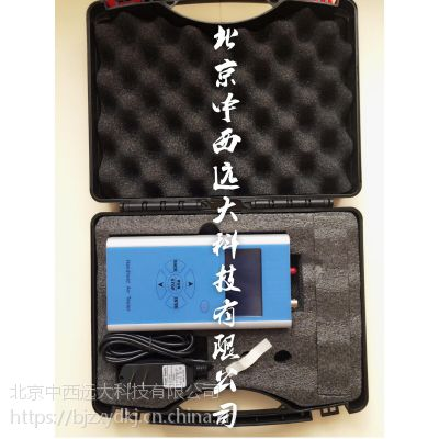 中西(LQS厂家)手持式粉尘浓度检测仪型号:TB01-CW-HAT200库号:M344760