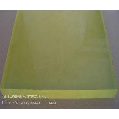 聚氨酯包胶加工 聚氨酯橡胶 聚胺脂棒 PU板批发 优力胶棒