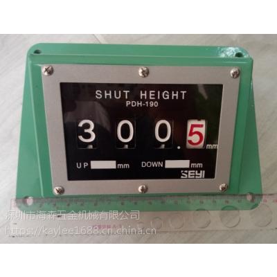 PDH-190-S-L-1模高指示器,显示器 厂家直销