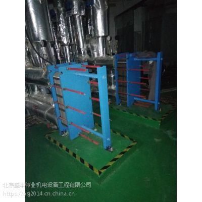 供应北京石景山区板式热交换器专业维保,安装