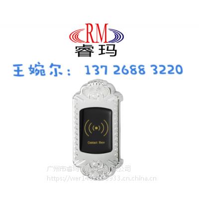 广州睿玛ID 16#银色欧款ABS塑料 桑拿锁 / 健身房电子锁