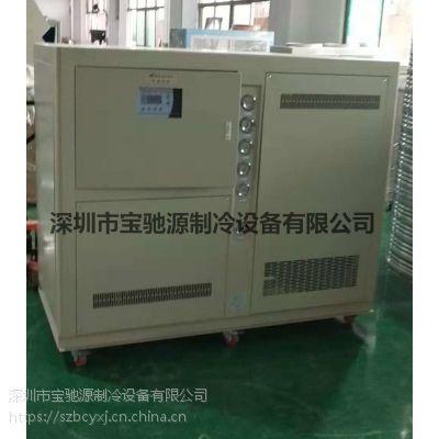 水冷式冷水机 宝驰源 BCY-20W