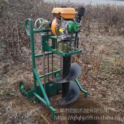 启航植树挖坑机 汽油大直径树坑机厂家 单人手提地钻机