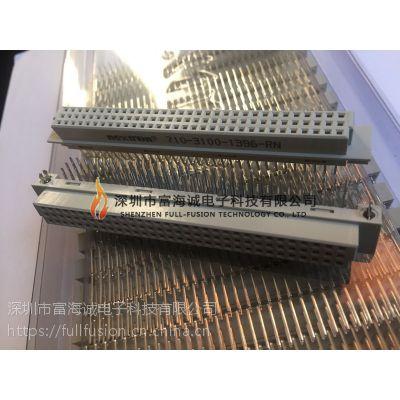 台湾正凌精工nextron 710-3100-1396-RN 396弯孔欧式插座 鱼叉型