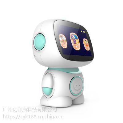 儿童早教机器人哪个好,创源康机器人生产厂家