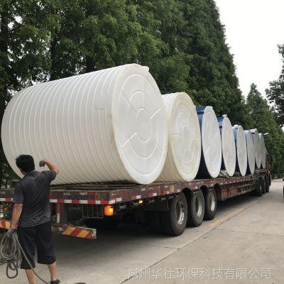 常州10吨防腐水箱纺织厂盐水桶多少钱