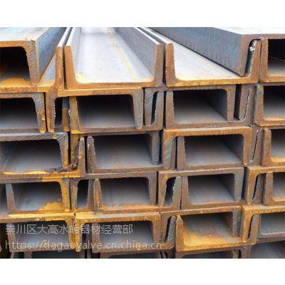 槽钢钢材12#槽钢 U型钢钢结构支架厂房幕墙搭棚型材5#15#江苏南通Q235