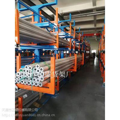 钢材货架案例现场参观 现代化不一样的伸缩悬臂式钢材存放架