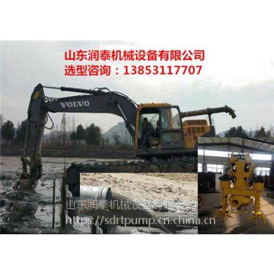 挖掘机液压铰刀清淤泵低价 渣浆泵市场价