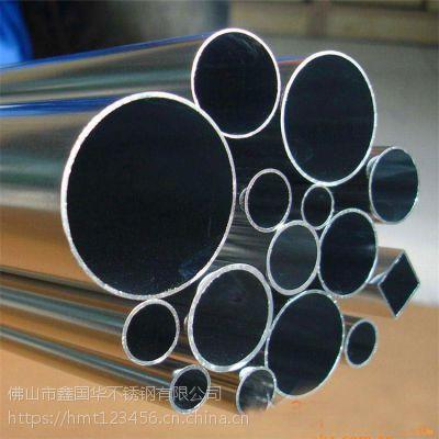厂家直销304不锈钢装饰管 薄壁镜面管 货架制品拉丝方管 扶手管