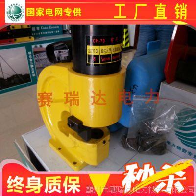 液压冲孔机 角钢冲孔机 母线母排加工机 CH-60/70/80