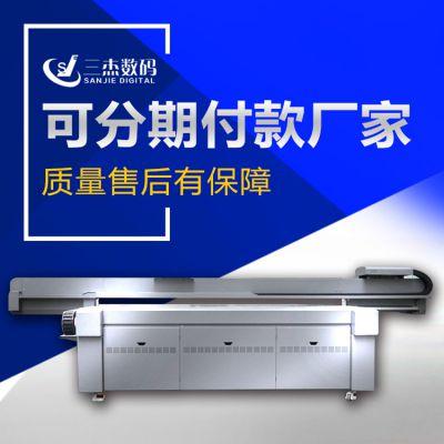 3d5d8d浮雕平板打印机