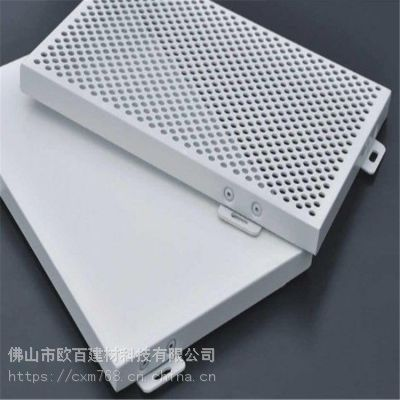 铝单板厂家供应2.5mm冲孔白色氟碳铝单板幕墙