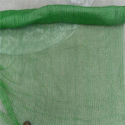 防尘覆盖网 露天煤场防尘网 土堆覆盖网