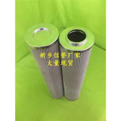 贺德克滤芯0110R010BN4HC /-V-KB 嘉硕供应稀有型号