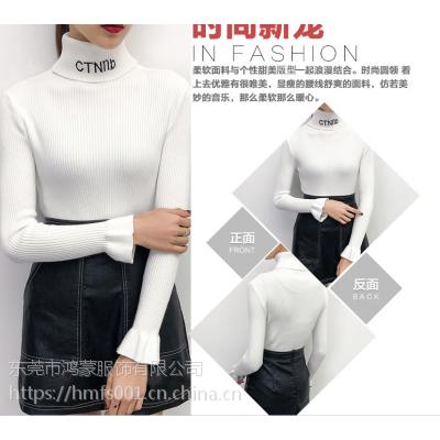库存原单女式毛衣厂家直销 外贸5元时尚韩版长款女式毛衣批发