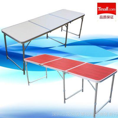 加长米户外折叠桌椅摆地摊货架宣传摆摊餐桌便携式地推桌摆摊1.8