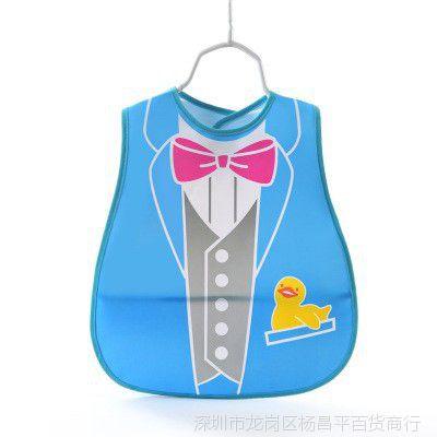 宝宝吃饭围兜防水婴儿小孩罩衣饭兜兜的衣服儿童长袖加大围嘴口水