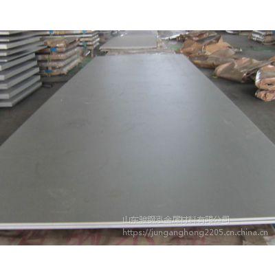 904L不锈钢板耐腐蚀板材宝钢集团山东骏钢泓