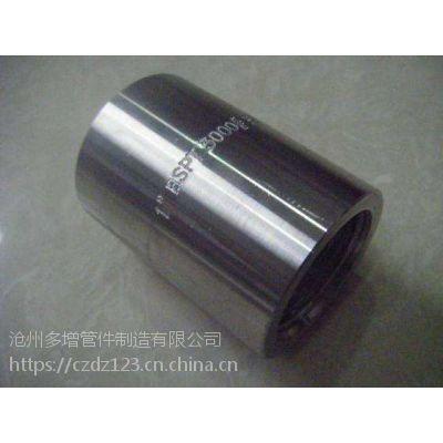 供应美标4寸不锈钢材质管箍
