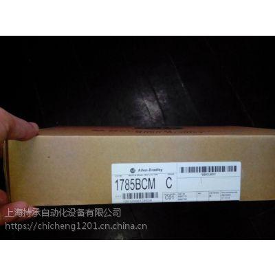供应1762-OV32T 1762-OW16模块安全可靠