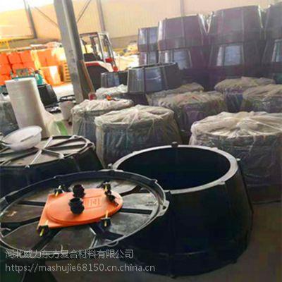 光缆手孔A华强厂家直销新一代有机复合材料人手孔井1000*800*600