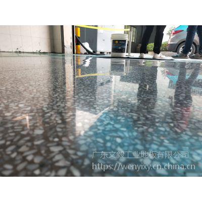 北海海城区水磨石地面翻新+车间旧地面清洗、固化地坪