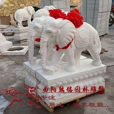 曲阳石雕翰铭石雕象汉白玉石象一对庭院门口大象摆件晚霞红招财小象天然石头象