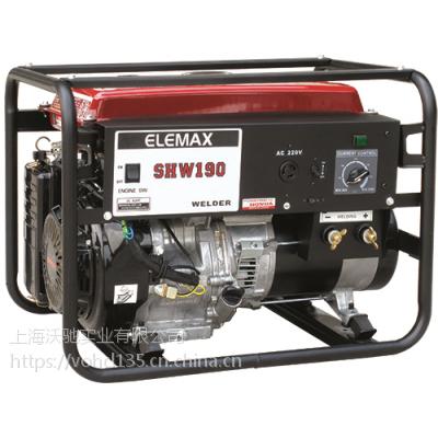 本田190安培汽油发电电焊机