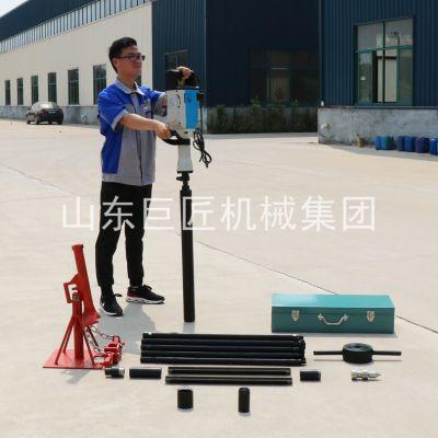 华夏巨匠直供新型土壤取样设备电动取土器两相电取土钻机