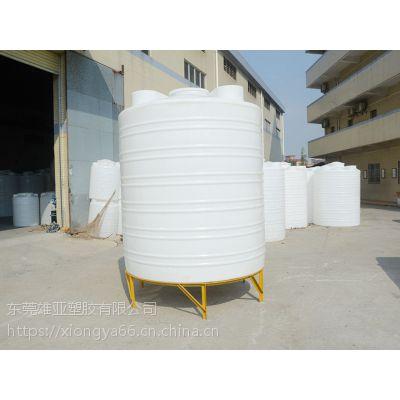 5吨锥底水箱 5000L锥底储罐厂家直销 东莞雄亚塑胶有限公司