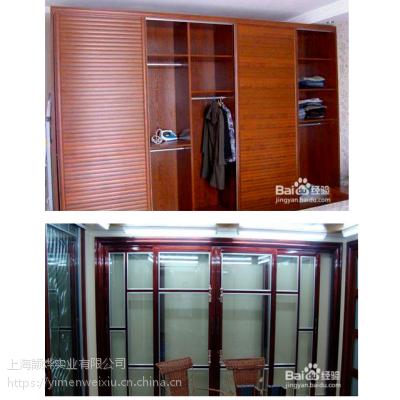 上海壁橱门维修静安区大衣橱柜推拉玻璃门维修