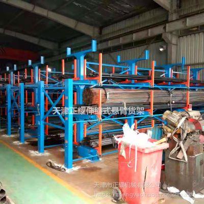 上海型钢存放用的货架 伸缩式悬臂货架使用说明 操作简单节约成本