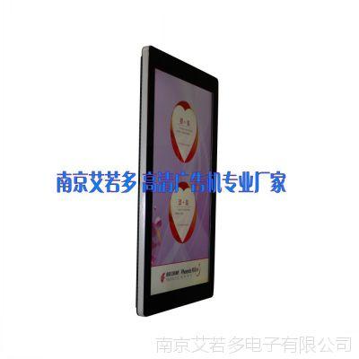 供应南京艾若多22寸竖式液晶广告机展  江苏 南京广告机批发厂家