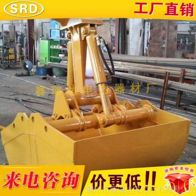液压抓斗 贝壳斗 抓煤斗 蛤壳斗 挖机抓斗0.4-4立方厂家生产定做