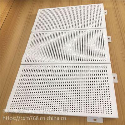 定制冲孔铝单板外墙 室内外氟碳镂空雕花