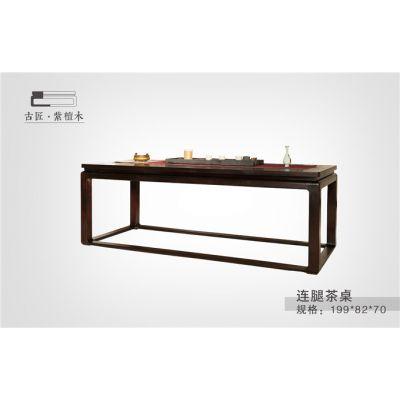古匠红木-诗礼传家-湖南红木新中式家具