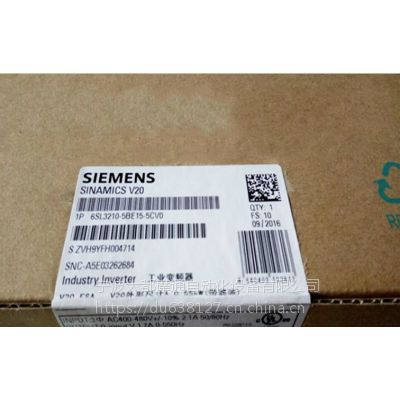 西门子6SL3210-5BE15-5CV0变频器批发