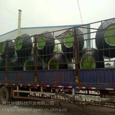 通讯人孔井A华强厂家直销信阳通讯管道用复合材料人孔井
