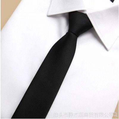 拉链式5cm黑色工作百搭帅气领带男韩版窄版婚庆花纹西服新郎上班