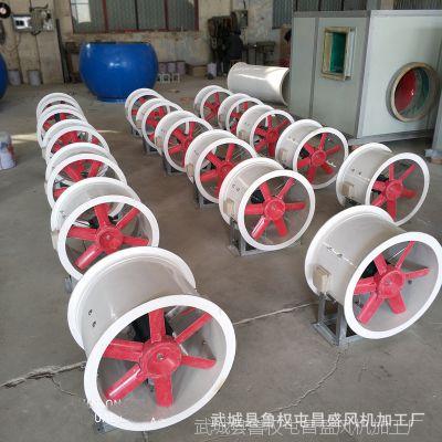 防爆轴流风机厂家直销 可定制消防排烟轴流风机 玻璃钢防爆风机