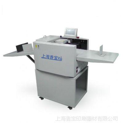 全自动XB-8335B压痕机(印刷厂加工型速度)