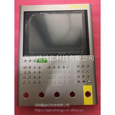 KEBA KeView V2 OP350-LD/P-6006注塑机面板及维修