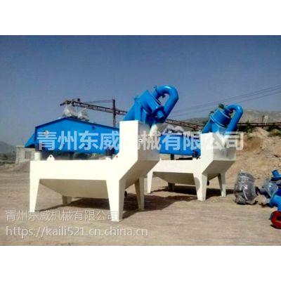 适合各种沙场作业的DW-XS系列细沙回收机